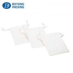 Concise white leather packing pouches for jewelry