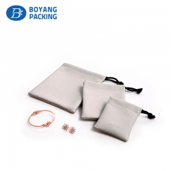 Leather jewelry pouches for sale, leather pouch factory