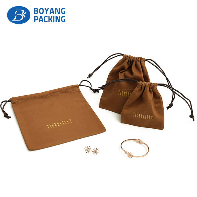 Brown canvas drawstring pouches gift bags manufacturer