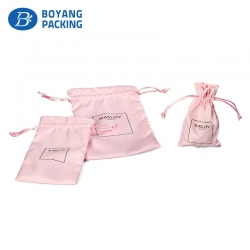 Custom exquisite pink satin bag, drawstring bags factory