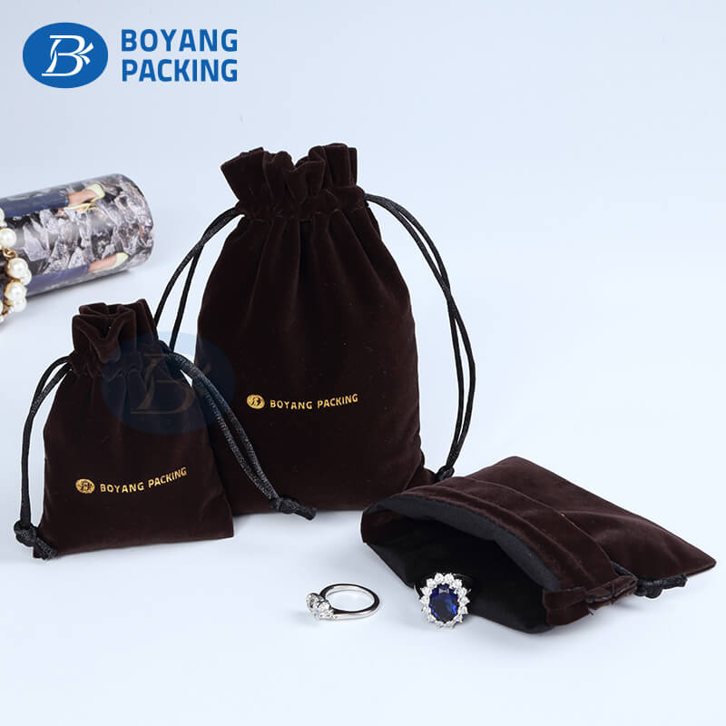 wholesale jewelry gift bags,jewelry pouches customized