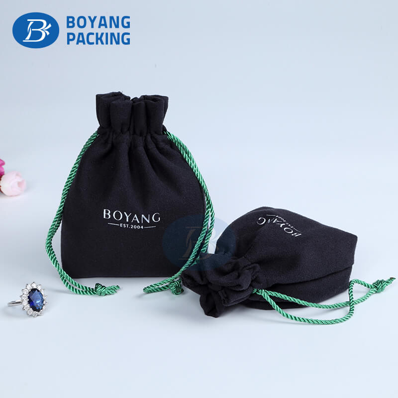 Custom velvet drawstring bags,jewelry pouches wholesale.