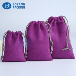 wholesale drawstring gift bags,custom jewelry pouches.