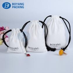 wholesale drawstring bags,custom drawstring pouch.