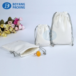 small velvet pouches,velvet pouches wholesale
