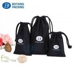 Pu drawstring bags wholesale,custom drawstring pouch.